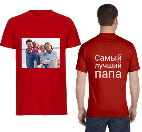 Заказать фотографию на футболке